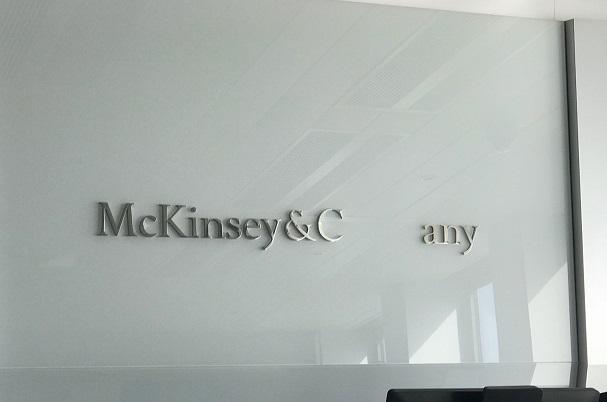 Enquête – McKinsey : qu'est-ce qui cloche à Paris ?